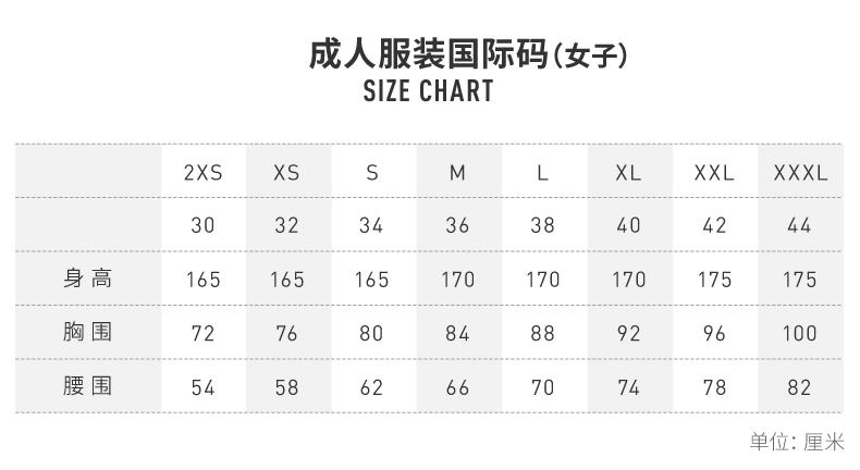 三叶草衣裤女.jpg