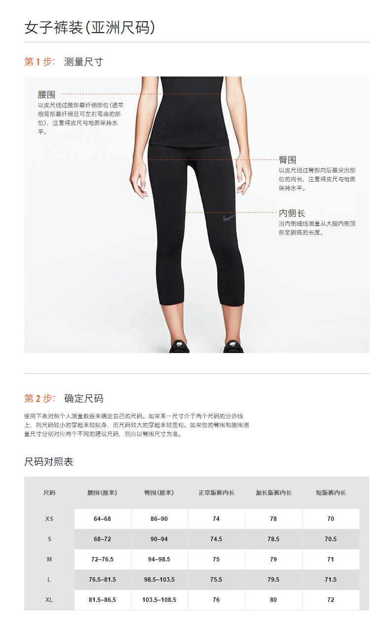 耐克女裤.jpg