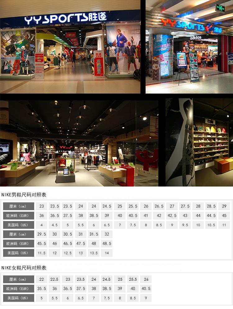 NK鞋.jpg